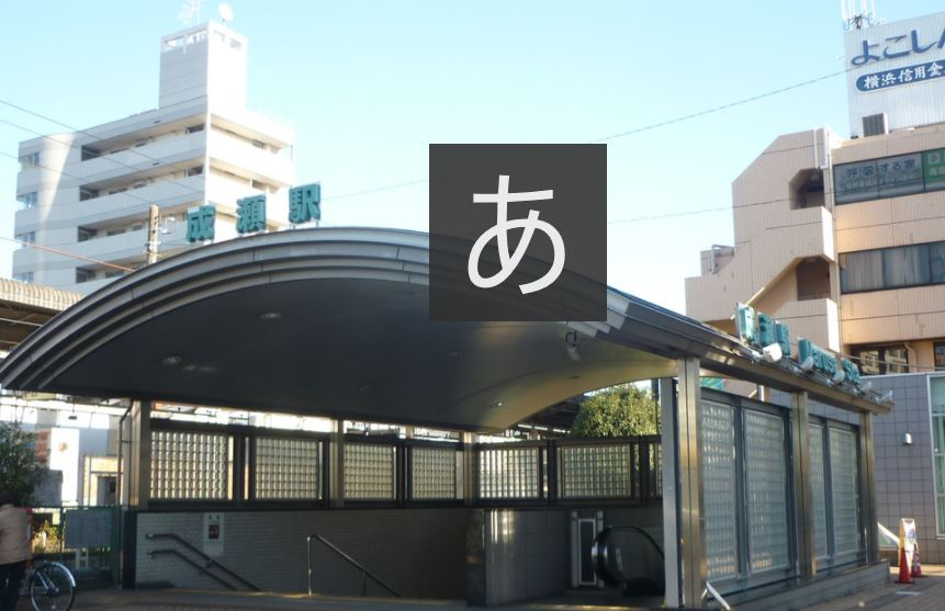 PEACEFUL TIMES NARUSE-SOLD-with image|DREAMPLANNING Co.,LTD